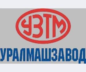 """Мобильные буровые установки производства """"Уралмаш"""""""