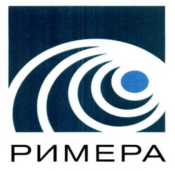 Увеличение количества производства техники компанией Римера