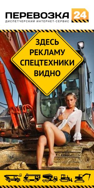 ПЕРЕВОЗКА ТРАКТОРОВ МТЗ 1221 и 82.1